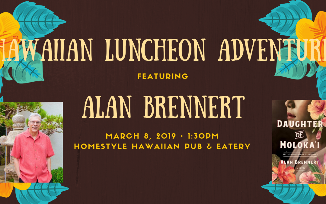 Hawaiian Luncheon Adventure